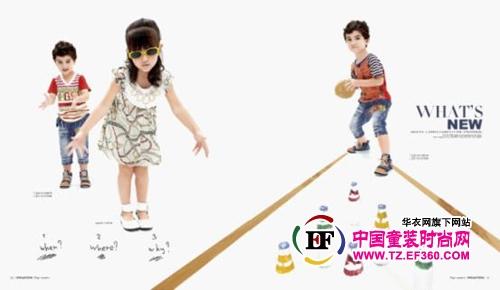 六一儿童节将至!翘嘴蛇童装给小朋友们送上欢乐 - 服装资讯中心-资讯新闻-资讯新闻
