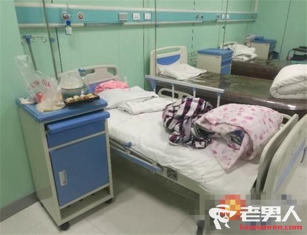 资讯生活榆林产妇为什么在医院跳楼自杀 背后真相实在是令人唏嘘