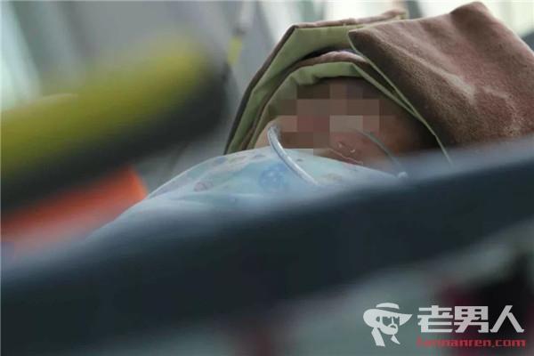 资讯生活楼上扔苹果砸中女婴 头部受重伤至今未脱险